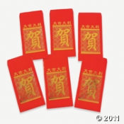 Chinese New Year Lucky Money Bags are a Tradition during this holiday.