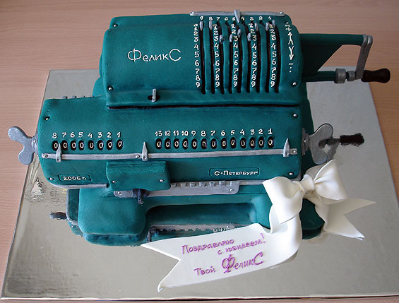 A Machine Cake Made With Fondant